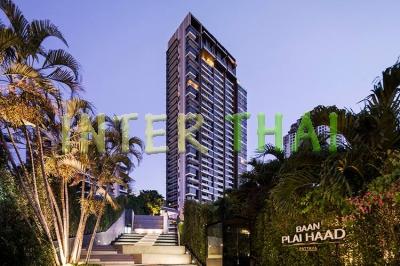 บ้านปลายหาด พัทยา~ |Baan Plai Haad Wongamat Pattaya|   คอนโดมิเนียม ชลบุรี ราคา ซื้อ ขาย การขาย