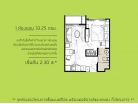 Empire Tower Pattaya - 1-bedroom apartment - 5