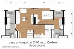 Lumpini Ville Naklua Wongamat - 房间平面图 - 10