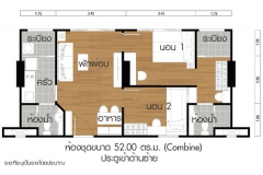 Lumpini Ville Naklua Wongamat - 房间平面图 - 8