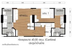 Lumpini Ville Naklua Wongamat - 房间平面图 - 6