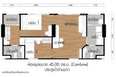 Lumpini Ville Naklua Wongamat - 房间平面图 - 7
