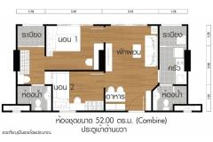 Lumpini Ville Naklua Wongamat - 房间平面图 - 9